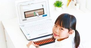 5 Khoá Học Soroban Online Chất Lượng Nhất Hiện Nay