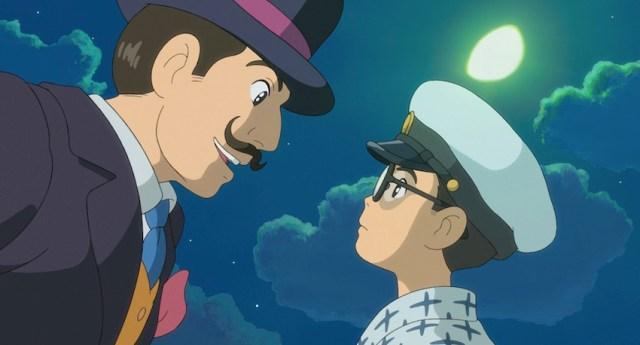 Miyazaki C