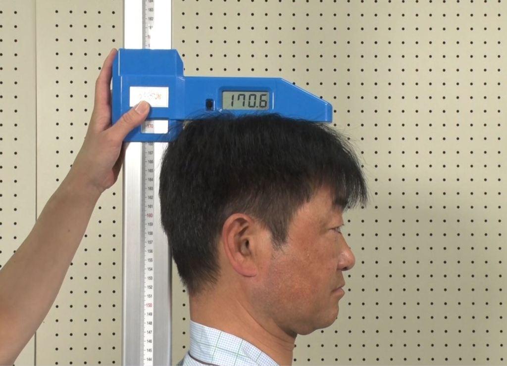 【基礎看護技術マスターシリーズ】 身体計測 2019年版