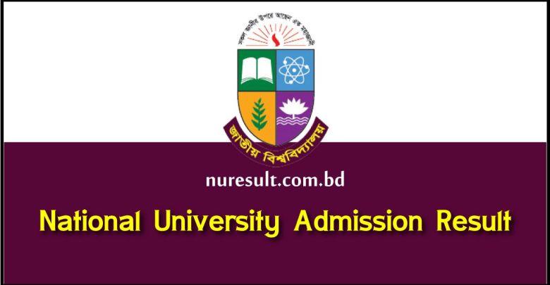 National University Admission Result