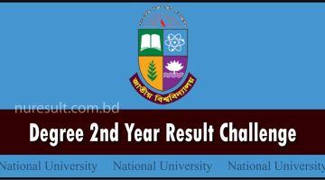 Degree 2nd Year Result Challenge