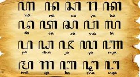 Narasi Bahasa Jawa