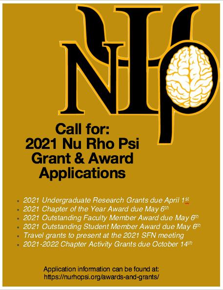 2021 NRP Award Deadlines