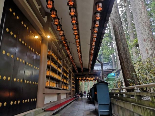 Mausoleo Kobo Daishin