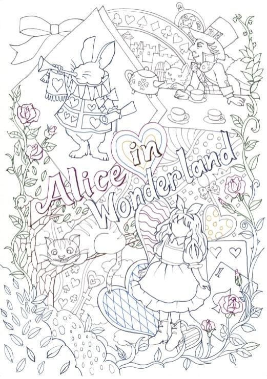 不思議の国のアリスの名シーンを集めた塗り絵です。。   ぬりえラボ