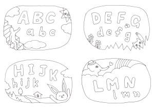 AからNまでのアルファベットの塗り絵