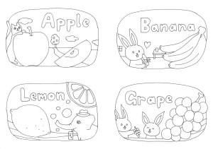 英語の果物の名前の塗り絵