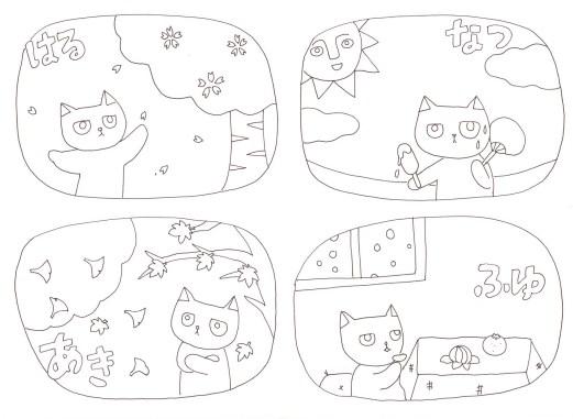 猫のキャラクターの春夏秋冬が背景の塗り絵