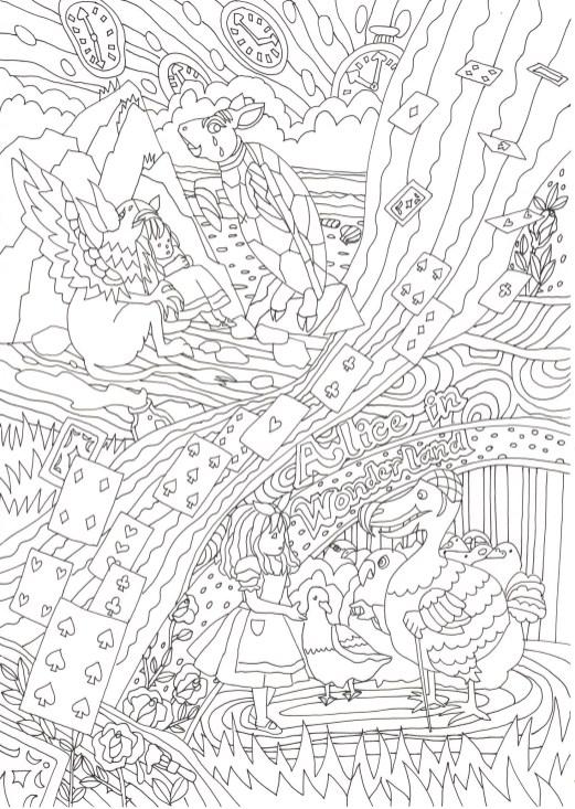 不思議の国のアリスのトードー鳥とウミガメのシーンの塗り絵です