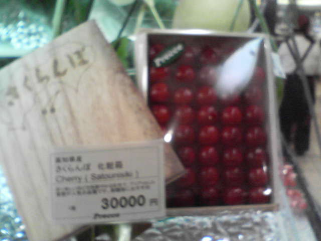 30,000 JPY for 40 Cherries