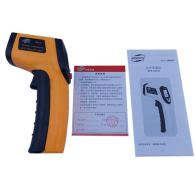 GM320 Infrared Thermometer 5