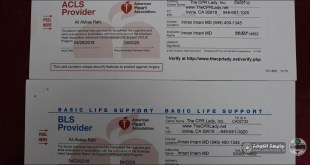 A teacher in our college receives an identity issued by the American Heart Association