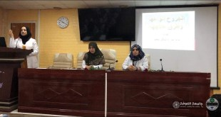 University of Kufa holds two workshops on the wounds and treatment methods and triage