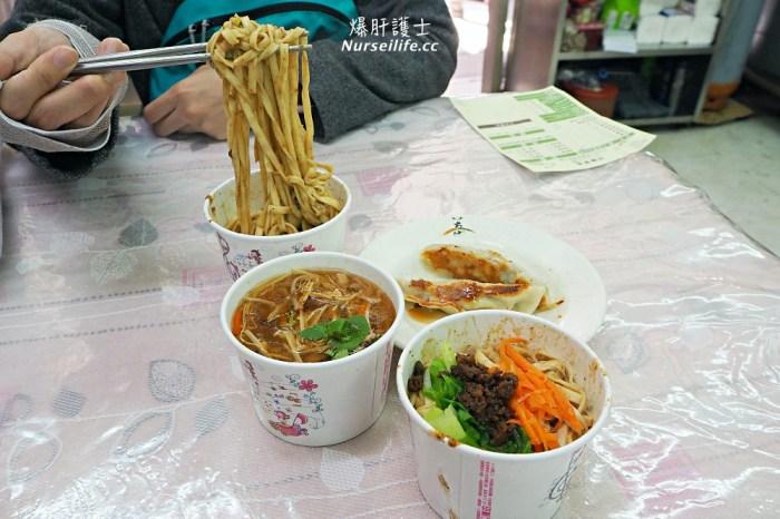 初一十五吃素|士林美崙街祥緣素食,還有素食臭豆腐、四神湯