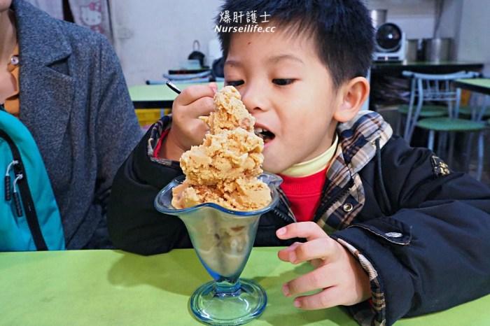 北投中和街享利泡泡冰.連小孩都愛吃的古早味冰品