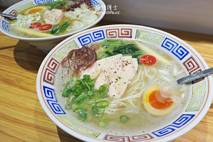 餃麵|天母沖繩風日式拉麵.不定休吃麵是一種緣份