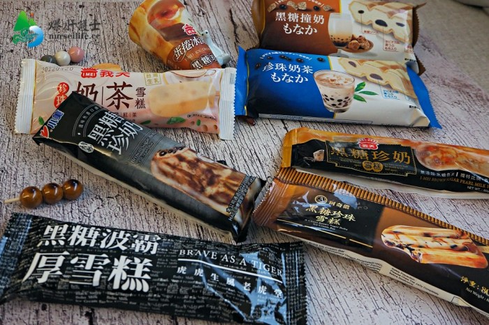 黑糖珍珠\波霸雪糕.這些意圖使人發胖的產品超么壽!