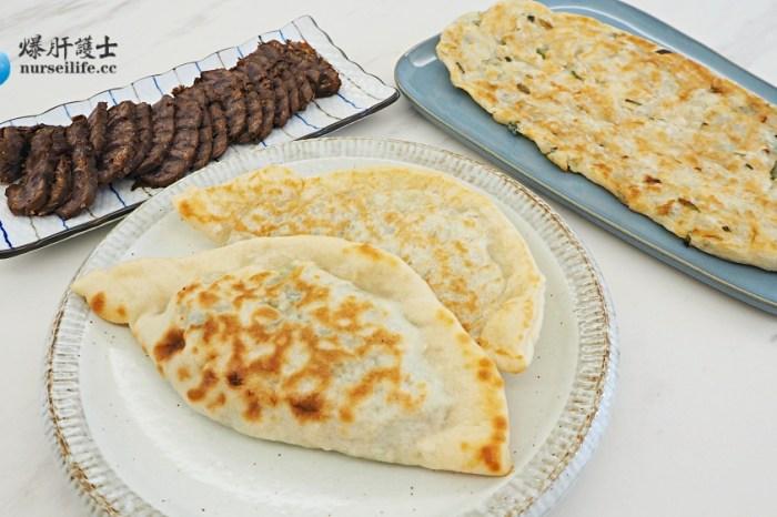天母蘭雅公園旁的邢家大少.韭菜盒、蔥油餅超好吃,但不買他的滷牛肉就是犯傻!