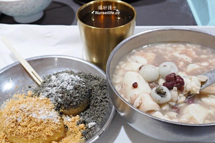 迎冬至、鬧元宵 天母及台北各地區的甜湯圓、鹹湯圓、燒麻糬、炸湯圓