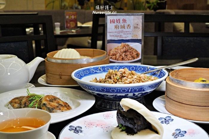 凱達大飯店家宴中餐廳|八大菜系齊聚想吃什麼都有,但別錯過了得獎炒飯!