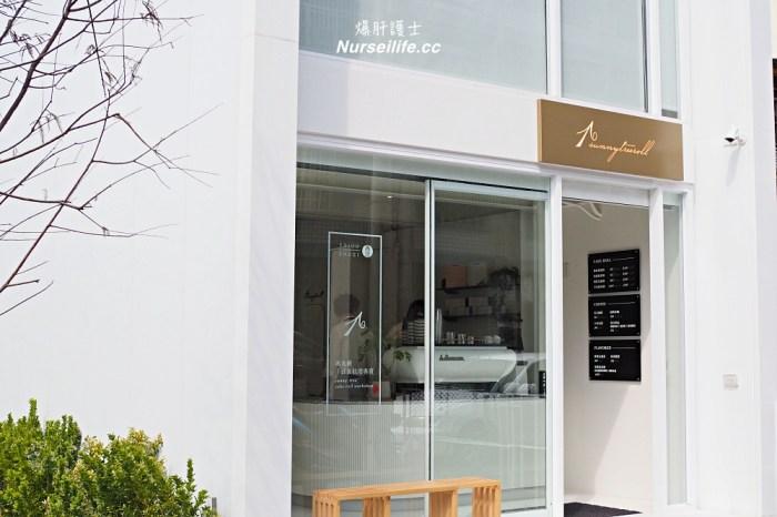 沐光樹手感蛋糕捲專賣店| 藏身彰化秀水田邊的日系網美蛋糕捲咖啡店