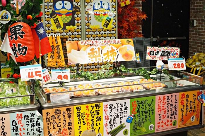 唐吉訶德驚安的殿堂台灣DON DON DONKI西門店.24小時營業,日本生鮮熟食好逛又好買!