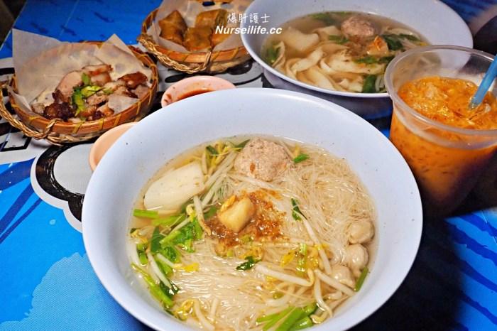 士林美食 哈哈羅55泰式船麵米粉湯.回味泰國街頭小吃
