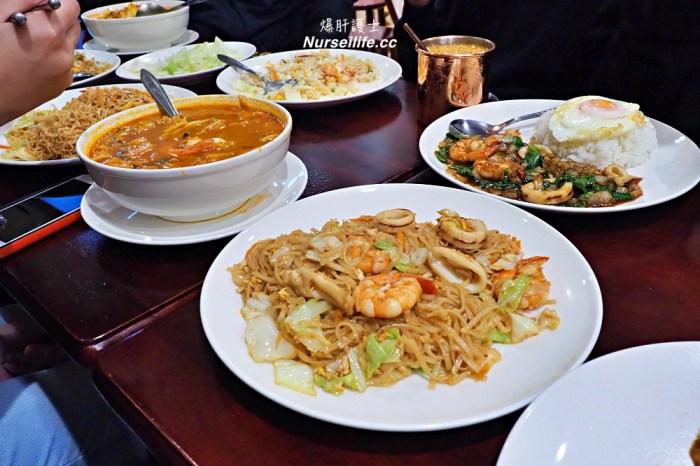 大同區美食|Lisa泰式美食.晚來連打拋豬都吃不到的百元平價泰國菜