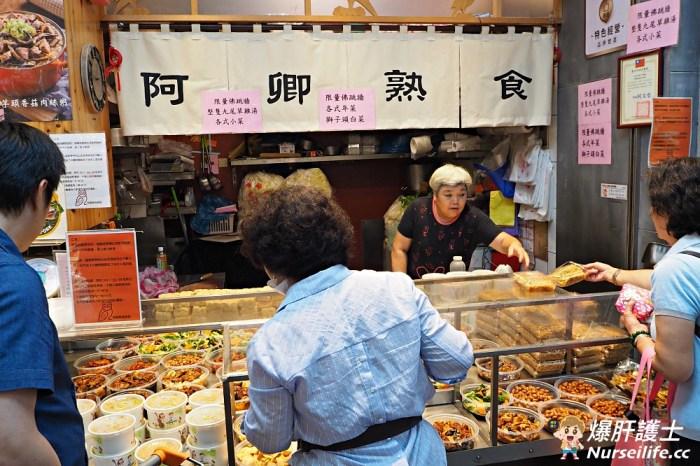 阿卿熟食 年菜、滷肉、炒麵、炒米粉…士東市場這攤熟菜晚來油飯就買不到!