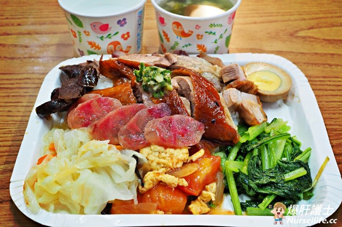 香港阿德燒臘快餐–天母人氣港式便當