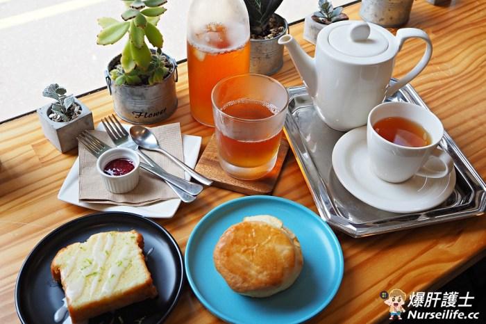 源色紅茶 天母日月潭紅茶專賣店.特選台灣茶與司康的下午茶