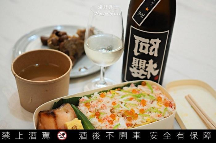 【阿櫻酒造】無濾過原酒 裏Black &YUKINOFU.搭配居酒屋料理必備的清酒