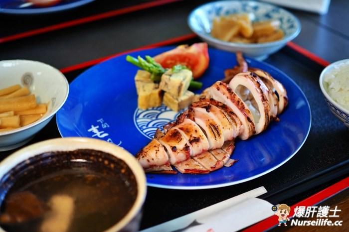 宜蘭礁溪|賣魚郎朝食堂:以台灣鯛西京漬做的日式早餐