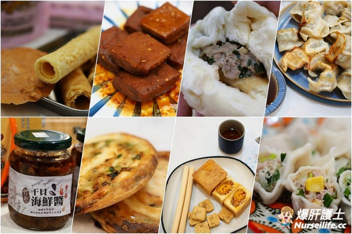 台灣監獄太好買!從蛋捲、水餃、蔥油餅到家具通通有,伴手禮的划算首選!