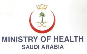 saudi ministry of health nurses