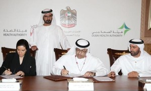 unified license in uae