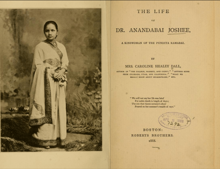 The Life of Dr. Anandabai Joshee, A Kinswoman of the Pundita Ramabai, by Caroline Wells Healey Dall. (US Library of Congress/Internet Archive)