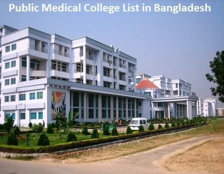 List of Top 30 Public Medical College in Bangladesh