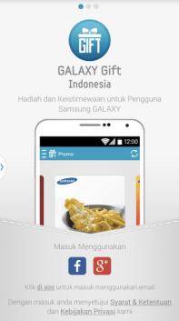 Welcome Screen Samsung Galaxy Gift