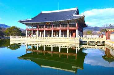 Gyeokbonggung Palace