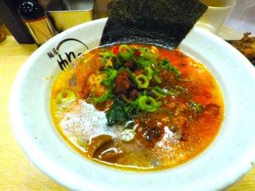 Honolu ramen halal Osaka Japan