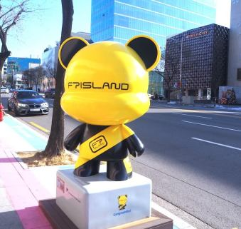 ft-island-mascot-kstar-road