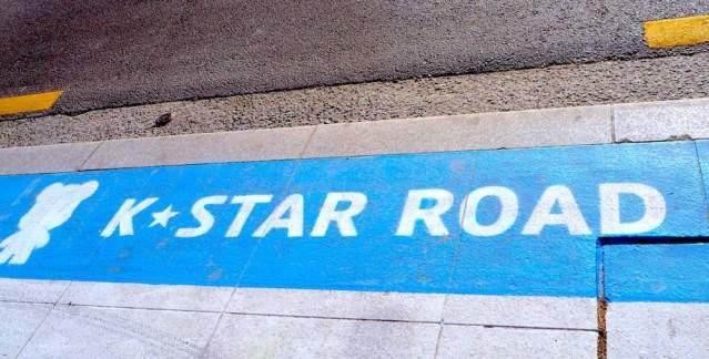 kstar-road