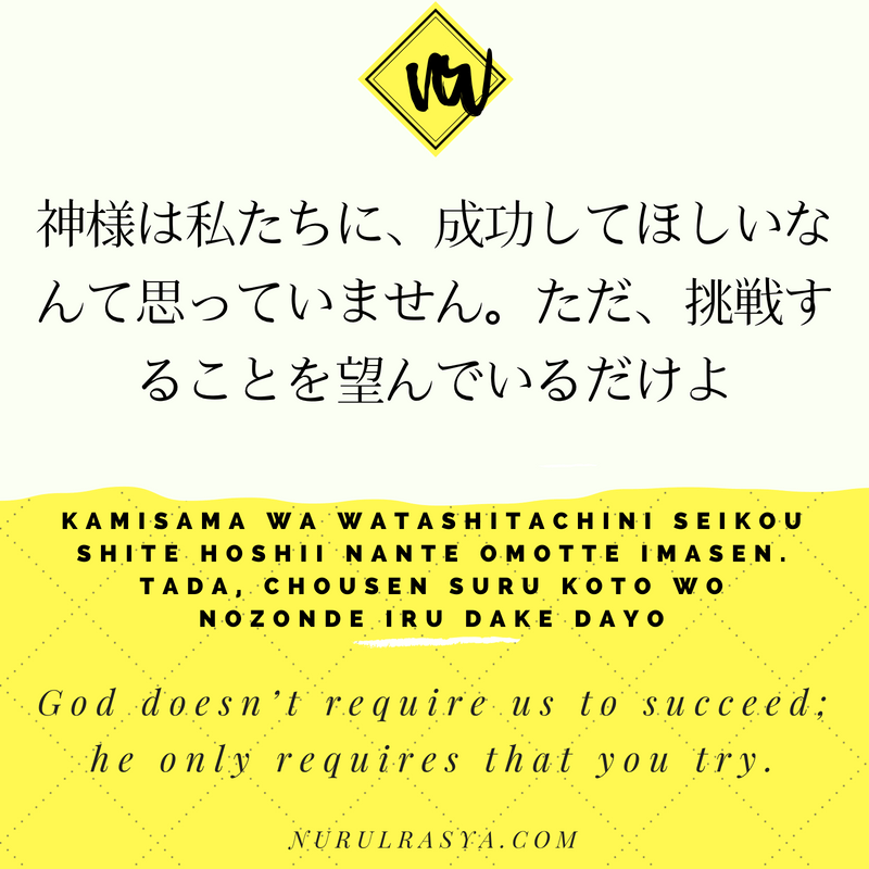 japanese quotes