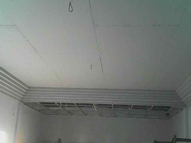 canopy baja ringan depok project pemasangan plafon gypsum di wringin anom, gresik ...