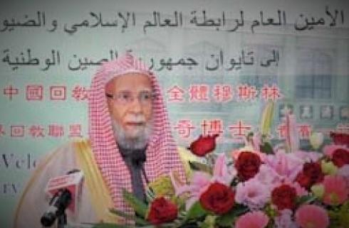 Sekjen Liga Dunia Islam Syekh Prof. Abdullah Abdul Muhsin Al Turki/Foto nusantaranews via saripedia