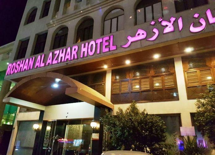 Jemaah umrah Indonesia tertahan di Hotel Roshan Al Azhar Jeddah. Foto Dok Kemenag