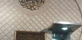 Kiswah Raja Salman/Foto Istimewa/Nusantaranews