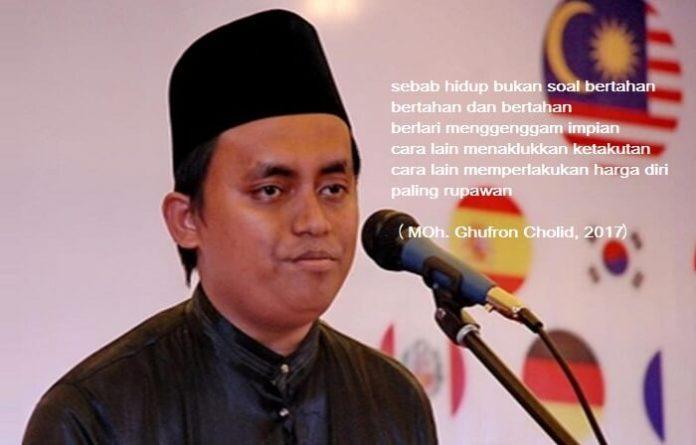 Moh Chufron Cholid | Ilustrasi NUSANTARAnews