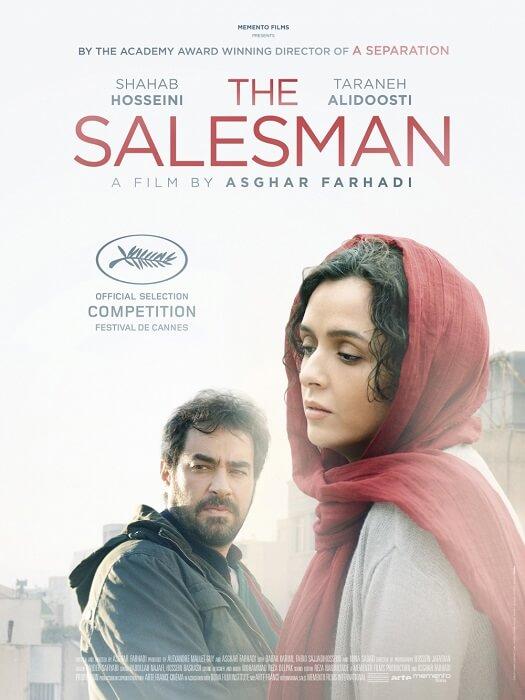 Cover Film Salesman, 2016 | Festival de Cannes 2016